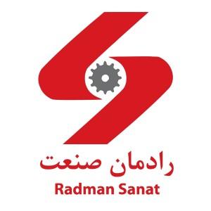 Radman Sanat | رادمان صنعت