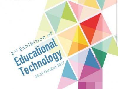 نمایشگاه تکنولوژی آموزشی