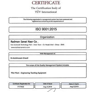 گواهینامه ISO 9001:2015