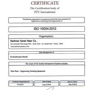 گواهینامه ISO 10004:2015