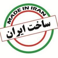 نمایشگاه تجهیزات آزمایشگاهی ساخت ایران