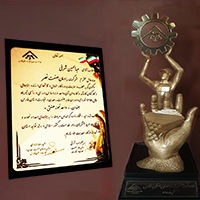 واحد نمونه صنعتی استان فارس
